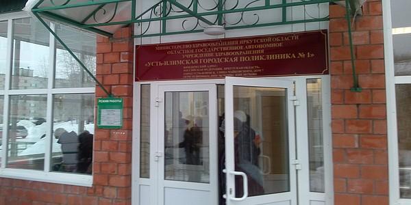 Беловская центральная районная больница курская