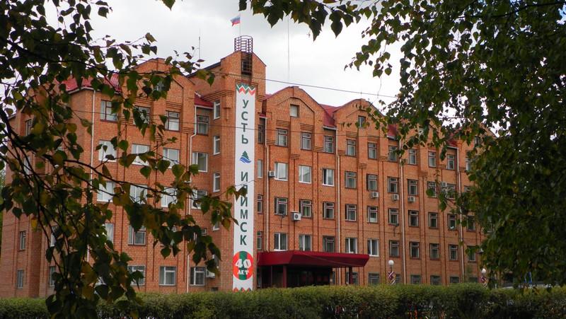 02 сентября в Администрации города Усть-Илимска состоялась пресс-конференци