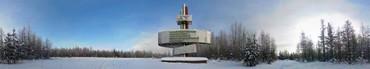 Панорама Усть-Илимска